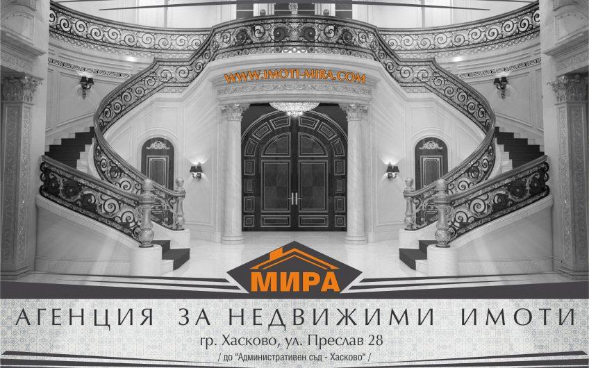 Парцел/УПИ във в.з. Кенана, град Хасково